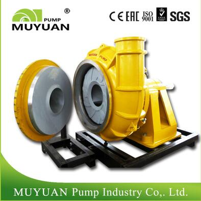 China Submersible Slurry Pump Supplier is reliable