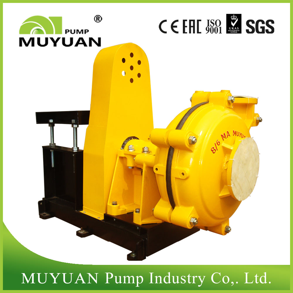 Muyuan Yellow Slurry Pump