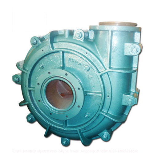 cantilever horizontal centrifugal slurry pump