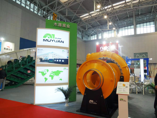 The Benefits of Choosing Muyuan Slurry Pump