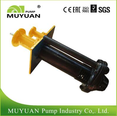 Submersible Impeller Slurry Pump supplier