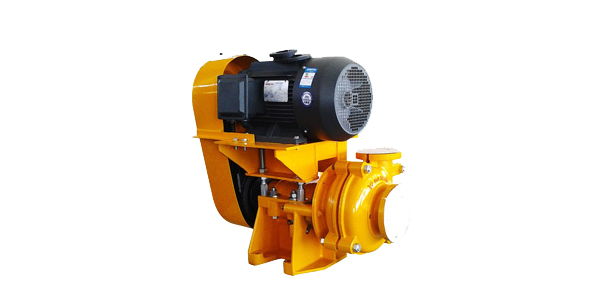 What is heavy duty slurry pump?