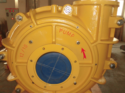 Do you know slurry characteristic, slurry pump well?
